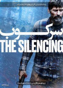 دانلود فیلم The Silencing 2020 سرکوب با زیرنویس فارسی لینک مستقیم