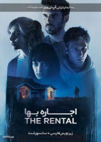 دانلود فیلم The Rental 2020 اجاره بها با زیرنویس فارسی لینک مستقیم